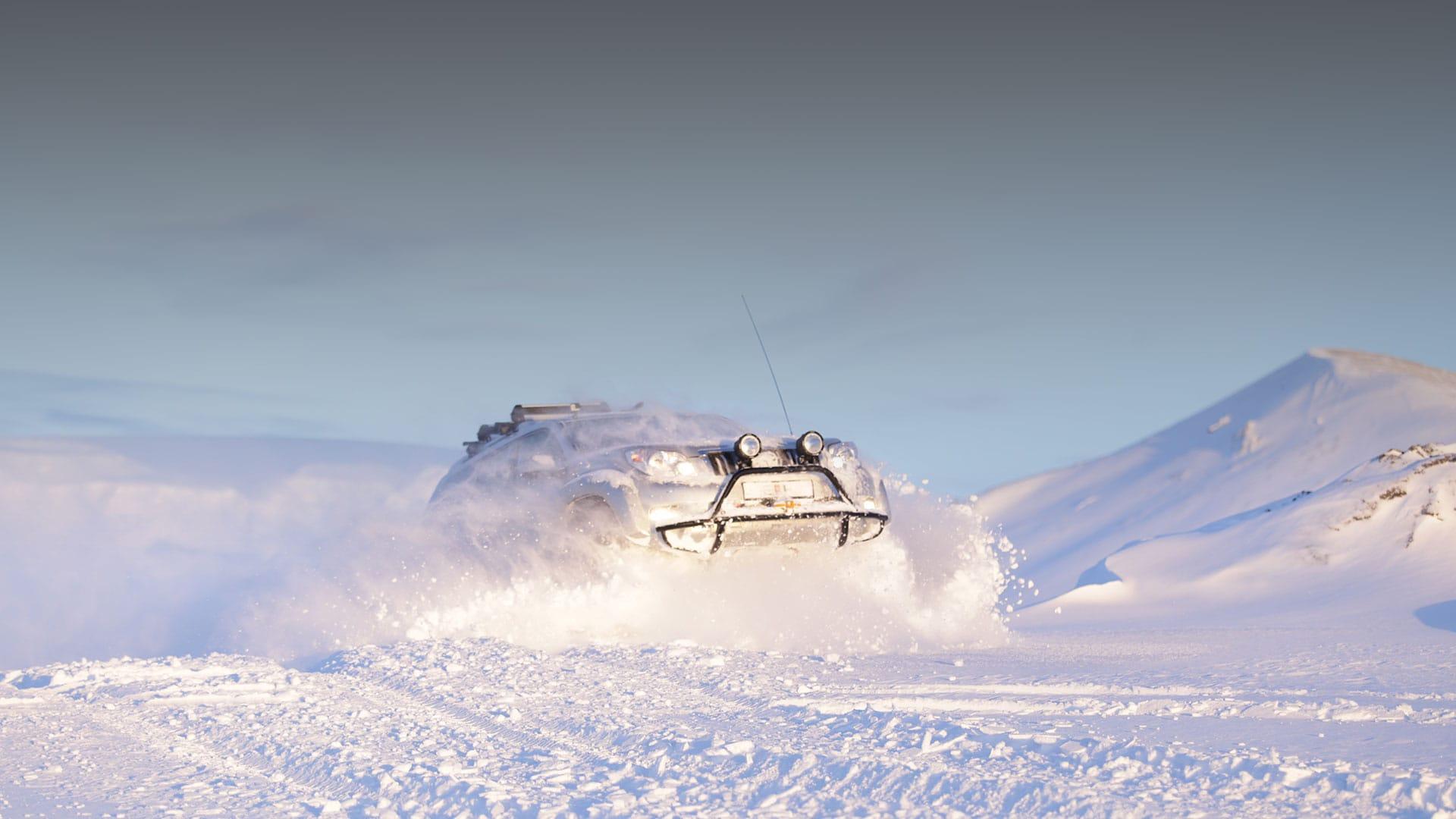 SUPER JEEP TOURS ICELAND